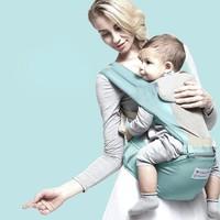 BabyCare 9821 背婴带 常规透气 薄荷蓝