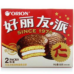 Orion 好丽友 巧克力派 2枚 68g