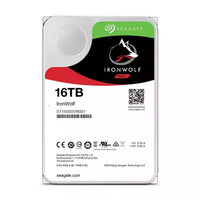SEAGATE 希捷 酷狼IronWolf系列 3.5英寸NAS硬盘 16TB 256MB(7200rpm、PMR)ST16000VN001