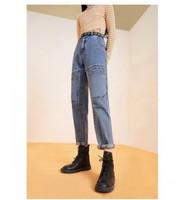 PEACEBIRD 太平鸟  AWHAA470755 女士高腰牛仔裤