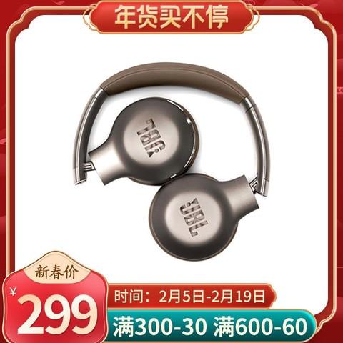 JBL EVEREST 310BT无线蓝牙耳机头戴式重低音运动跑步音乐游戏竞技耳麦折叠便携吃超长续航