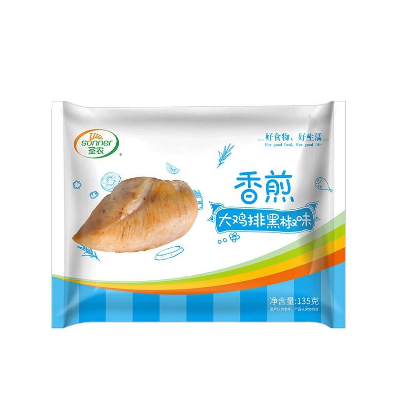 圣农 鸡排 鸡胸肉鸡腿排鸡扒黑椒味 鸡胸肉高蛋白低脂肪冷冻半成品健康轻食 135g/袋 鸡排*24袋