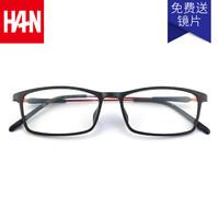 汉(HAN)近视眼镜超轻TR镜架男女款 眼镜框可佩近视成品