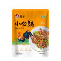 PLUS会员:潭牛 110天海南文昌鸡公鸡单只 净重2斤
