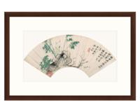 雅昌 恽寿平《临云西竹石图》77×52cm 装饰画 宣纸
