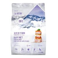 Pure&Natural 伯纳天纯 生时鲜系列 鸡肉鸭肉全阶段猫粮 260g