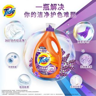 Tide 汰渍 洁净薰香系列 洗衣液