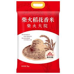柴火大院 稻花香米 5kg