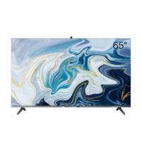 CHANGHONG 长虹 65D8R 液晶电视 65英寸 4K