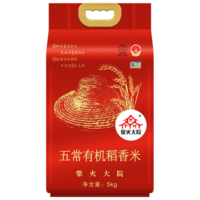 柴火大院 五常有机稻香米 5kg