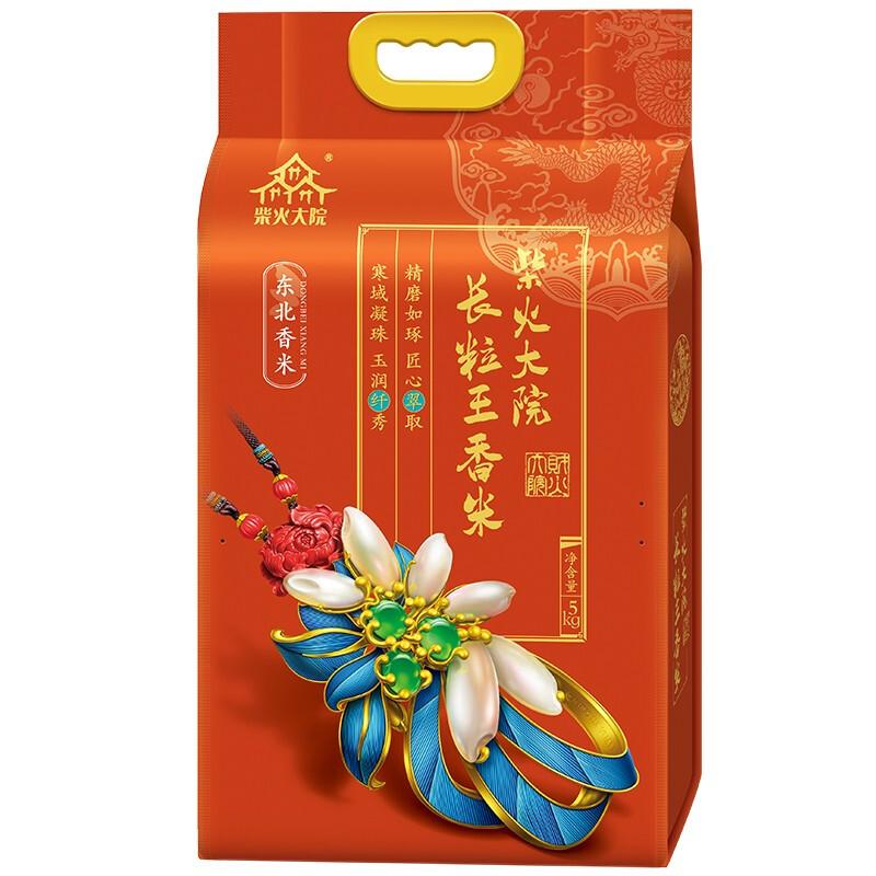 柴火大院 东北香米 长粒王香米 5kg