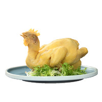 WENS 温氏  鲜熟白切鸡  900g