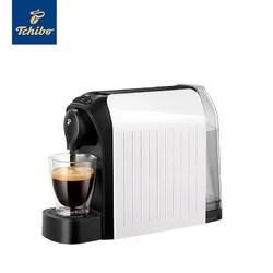 Tchibo 奇堡 星梦easy 胶囊咖啡机