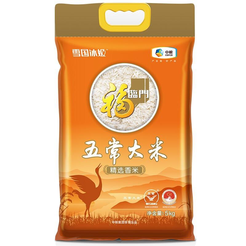 福临门 雪国冰姬 五常长粒香米 5kg