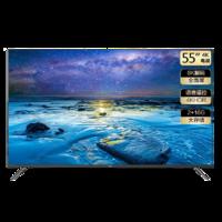 Haier 海尔 LU55J71 液晶电视 55英寸 4K