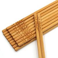 巴拉熊 鱼泡泡竹筷 24cm 30双