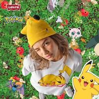 Levi's® x Pokémon 联名系列 黄色皮卡丘针织帽