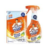 聚划算百亿补贴:Mr Muscle 威猛先生 厨房重油污清洁剂 455g+420g
