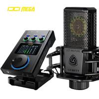 IXI MEGA M8 Plus聲卡升級版usb專業主播直播設備電腦手機K歌錄音棚聲卡套裝M8 Plus+萊維特LCT 440
