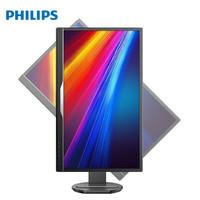 PHILIPS 飞利浦 288B9RN 28英寸显示器(4K、HDR10、sRGB≥100%)