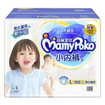 京东PLUS会员、再降价:MamyPoko 妈咪宝贝 小内裤系列 婴儿拉拉裤 L156片 *2件