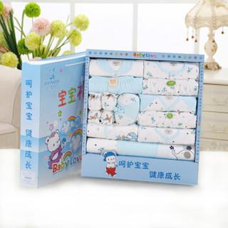 亿婴儿 婴儿礼盒衣服套装新生儿春夏四季款男女初生宝宝母婴用品婴幼儿满月礼物15件套 607蓝色