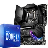 intel 英特尔 酷睿 i7-10700K 盒装CPU处理器+MSI 微星 MPG Z490 GAMING PLUS 主板 板U套装
