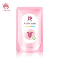 Baby elephant 红色小象 婴儿草本洗衣液 1000ml