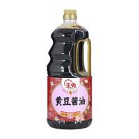 京东PLUS会员:玉兔 黄豆酱油 1.9L*2桶
