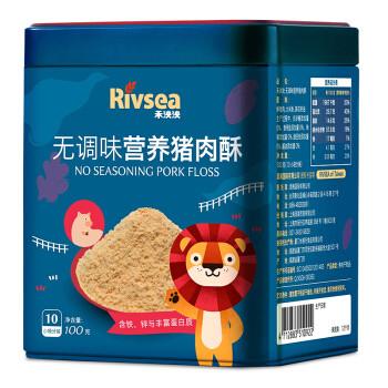 禾泱泱 宝宝零食无调味营养猪肉酥 100g