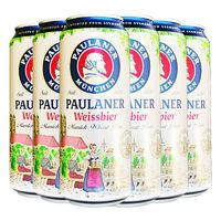 德国进口啤酒 保拉纳 小麦白啤酒 500ml*6罐