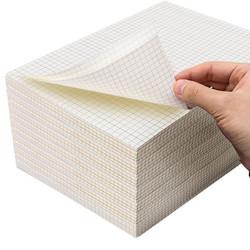 Maxleaf 玛丽 草稿本 80张*4本 共320张