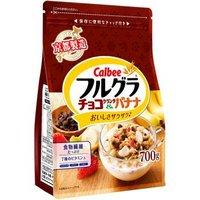 Calbee 卡乐比  水果麦片 巧克力曲奇风味 700g*3件 +Calbee 卡乐比  水果麦片 水果味 700g