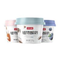 京东PLUS会员:农夫山泉 植物酸奶 蓝莓味儿 135g*12杯