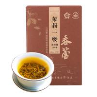 林恩 茉莉一级花茶 100g/盒  *5件