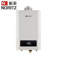 能率(NORITZ)零冷水燃气热水器 热立得系列  GQ-16S1FEXQ(天然气)(JSQ31-S1Q)