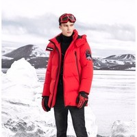 BOSIDENG 波司登 极寒系列 B90142039 男士中长款羽绒服