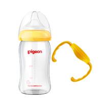 宽口径玻璃奶瓶160ml配SS奶嘴加把手(黄色) QM7303