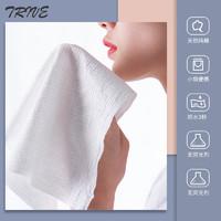 CP小舒包壓縮毛巾旅行裝加厚純棉一次性洗臉巾大顆粒便攜濕水濕巾