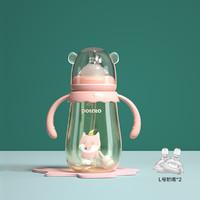 小土豆ppsu奶瓶耐摔防呛带手柄重力球大宝宝宽口径儿童奶瓶