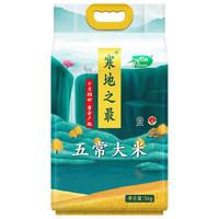 SHI YUE DAO TIAN 十月稻田 五常大米 5kg