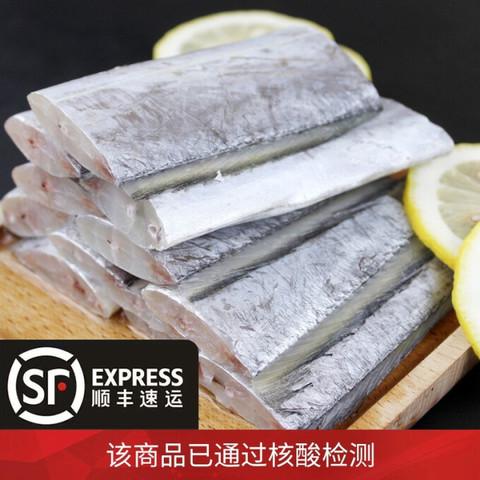 永顺佳 国产带鱼段1500g新鲜冷冻中段鱼类海鲜生鲜 带鱼段3斤