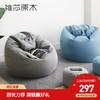 维莎豆袋沙发北欧懒人沙发单人休闲躺椅现代小户型创意新款椅子