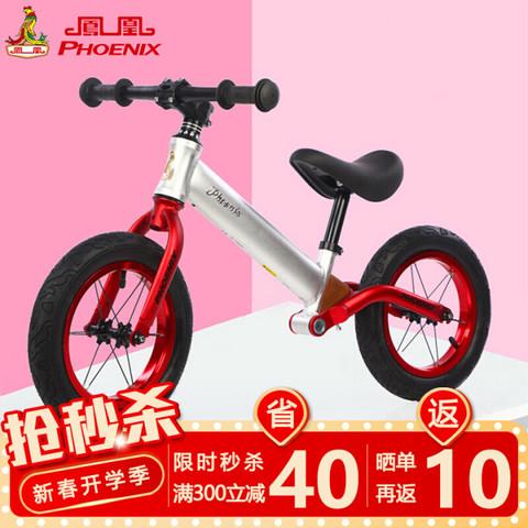 凤凰 儿童平衡车宝宝滑步车儿童2-6岁无脚踏单车小孩滑行车两轮平衡自行车 炫酷银红色