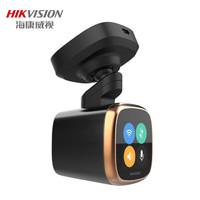 京东PLUS会员:HIKVISION 海康威视 F6S行车记录仪高清夜视  *2件