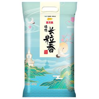 金龙鱼 长粒香大米 东北大米 臻选长粒香  10kg