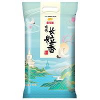 金龙鱼 臻选长粒香大米 10kg *3件