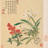 Artron 雅昌 邹一桂《天竺水仙花图》42×47cm装饰画 宣纸