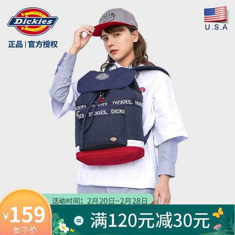 Dickies潮牌2020新品束口大容量双肩包男女学生背包纯色书包S007 蓝色