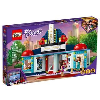 LEGO 乐高 Friends好朋友系列 41448 心湖城电影院